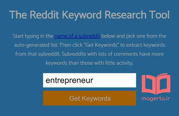 تحقیق کلمه کلیدی ردیت