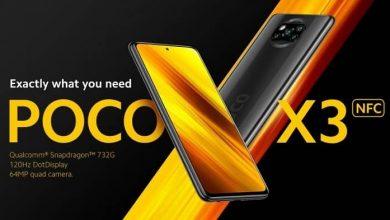 تصویر مشخصات و قیمت گوشی پوکو X3 NFC شیائومی ✅