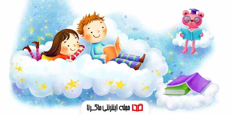 داستان کوتاه کودکانه با تصویر