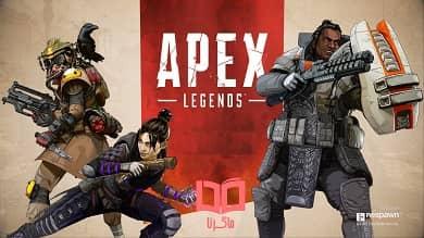 تصویر سیستم مورد نیاز بازی Apex Legends ؛ حداقل و پیشنهادی