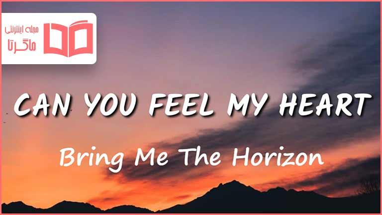 متن و ترجمه آهنگ Can You Feel My Heart از Bring Me The Horizon
