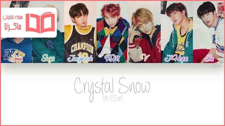 متن و ترجمه آهنگ Crystal Snow از BTS ، گروه بی تی اس