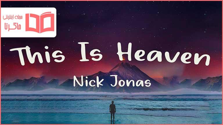 متن و ترجمه آهنگ This Is Heaven از Nick Jonas ❤️